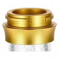 Smokah Hero 2.0 Alu Shisha Gold Glow, 43 cm